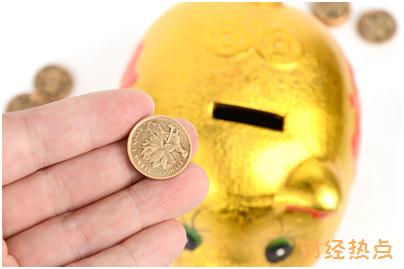 上海银行VISA全球支付信用卡挂失费是多少? 财经问答 第3张