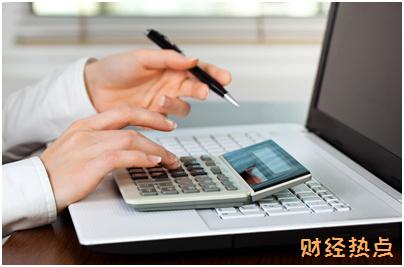中信银行不同种类信用卡适用于哪类人? 财经问答 第2张
