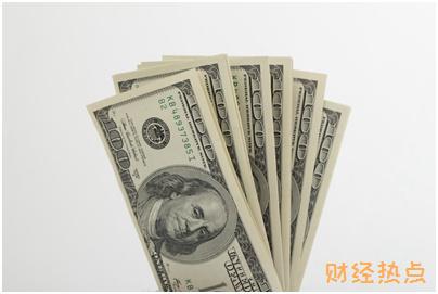 上海银行银联标准白金信用卡补卡费是多少? 财经问答 第2张