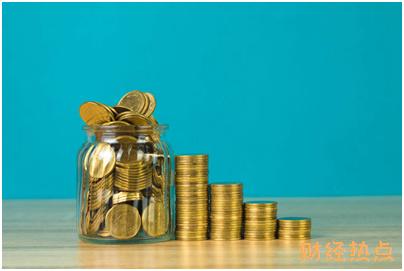 极速借预估额度就是最终放款的额度么? 财经问答 第2张