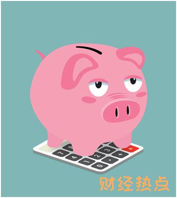 农行漂亮升级妈妈信用卡专享特权有哪些? 财经问答 第1张