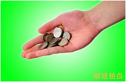 平安信用卡网银办理代扣业务的入口在哪里? 财经问答 第2张