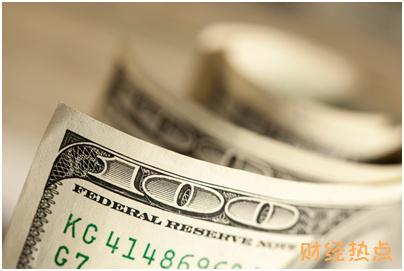 光大银行信用卡销卡多久之后才能重新申请? 财经问答 第1张