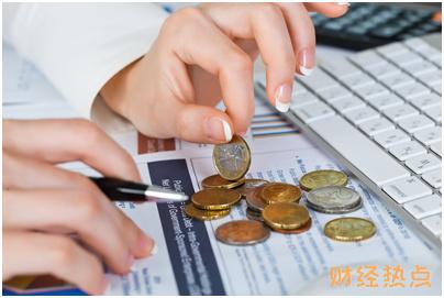 如何申请提高平安信用卡额度? 财经问答 第3张