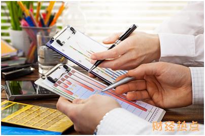 平安信用卡网银办理代扣业务的入口在哪里? 财经问答 第1张