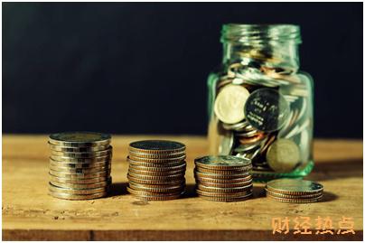 建行etc信用卡多久能办下来? 财经问答 第3张