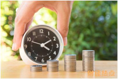 平安安享人生重大疾病保险的缴费方式是什么? 财经问答 第1张