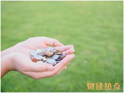 中国银行信用卡如何境外挂失及补卡? 财经问答 第3张