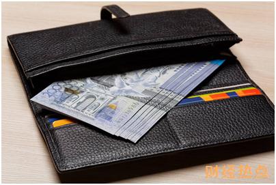 办信用卡填写假的紧急联系人会有什么影响? 财经问答 第2张