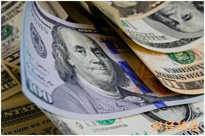 上海银行银联标准白金信用卡取现手续费是多少? 财经问答 第2张