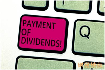 浦发银行信用卡还款冲账顺序什么? 财经问答 第2张