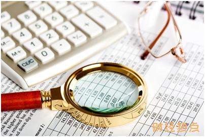 上海银行银联标准白金信用卡补卡费是多少? 财经问答 第1张
