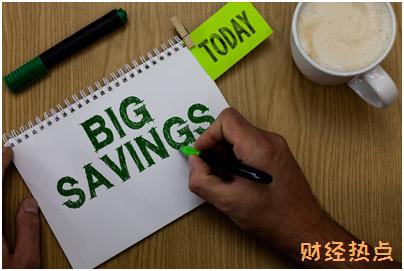 钱贷网中客户可以在什么时候进行资金操作处理? 财经问答 第1张