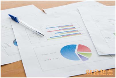 杭州银行信用卡灵活分期申请需要哪些条件? 财经问答 第3张