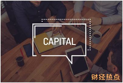 东亚银行信用卡柜台激活流程是什么? 财经问答 第2张