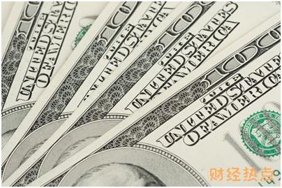 平安保险全能英才教育年金保险的缴费方式什么? 财经问答 第3张