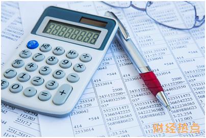 汇贷天下里面的提现多久到账? 财经问答 第2张