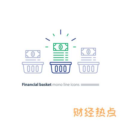 2018交通银行推荐办卡怎么才算推荐成功? 财经问答 第3张
