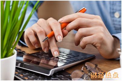 平安信用卡怎样可以享受到5%的最低还款额? 财经问答 第2张