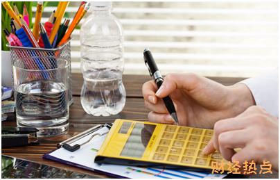 平安信用卡可以给家人申请附属卡吗? 财经问答 第1张