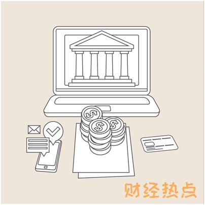 温州贷自动投标是什么? 财经问答 第3张