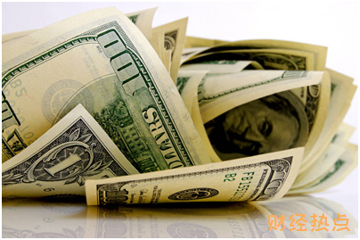 哪家银行的信用卡网上申请通过率高? 财经问答 第2张