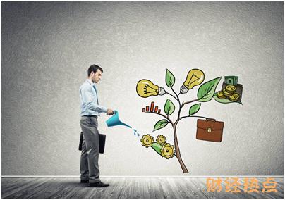 任性付非账单贷款业务每月几号还款? 财经问答 第3张