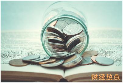 小树时代如何更换已绑定的银行卡? 财经问答 第1张