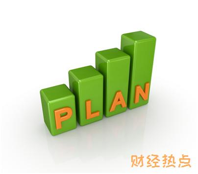 轻易贷费用支持管理规则是什么? 财经问答 第1张