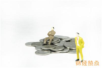 极速借借款服务申请表包括哪些信息? 财经问答 第3张