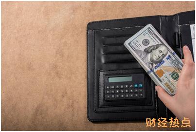 如果中信银行信用卡取消订单或退货,冻结的额度什么时候恢复? 财经问答 第3张