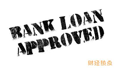 民生百度外卖联名信用卡的挂失费是多少? 财经问答 第3张