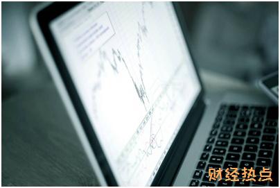 中国平安保险e行销是什么? 财经问答 第1张