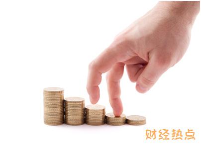 中信i白金信用卡额度最高多少? 财经问答 第1张