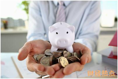 极速借如何收款? 财经问答 第2张