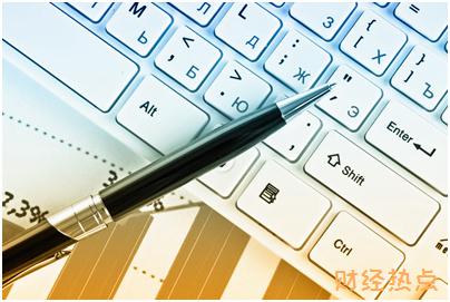捷信贷款的月还款额是如何计算的? 财经问答 第1张