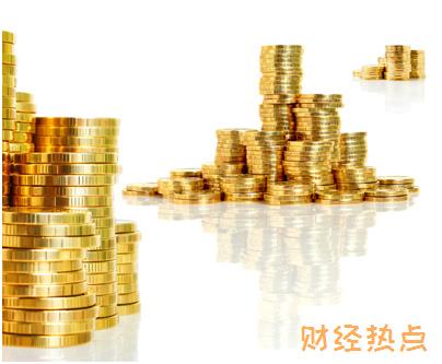 2018养老金上调5%能涨多少钱? 财经问答 第2张