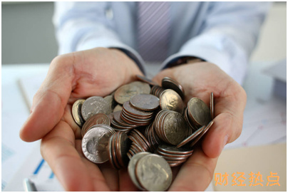 社保缴纳15年退休后可以领多少钱? 财经问答 第3张