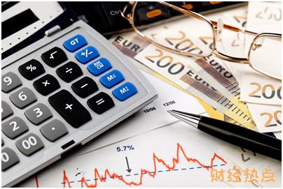 轻易贷账户里的资金安全吗? 财经问答 第2张