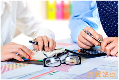 如何加强财付通账户安全? 财经问答 第3张