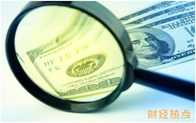 工行5星级客户可以办信用卡金卡么? 财经问答 第1张