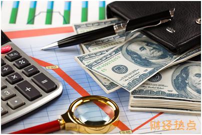 光大梦幻西游信用卡相关费用有哪些? 财经问答 第2张
