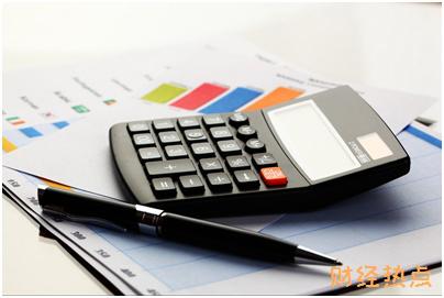 捷信如何查询贷款还款日期是多少号? 财经问答 第2张