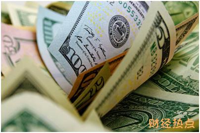 平安附加长期意外伤害保险身故保险金的保额是多少? 财经问答 第1张