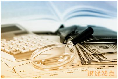 汇丰银行信用卡现金分期手续费是多少? 财经问答 第2张
