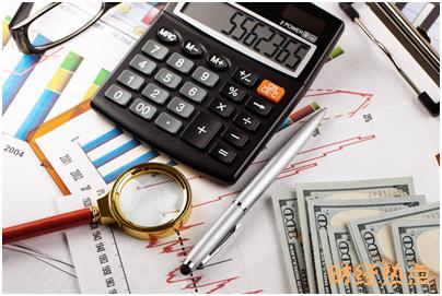 怎么养信用卡最省钱? 财经问答 第2张