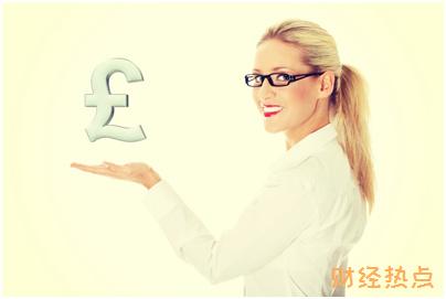 轻易贷如何修改登录密码? 财经问答 第1张