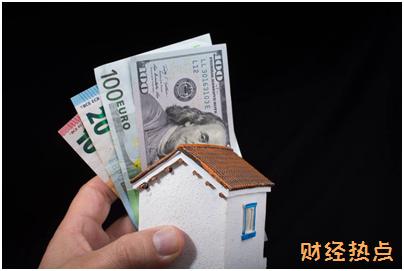 广发春秋航空信用卡挂失费是多少? 财经问答 第2张