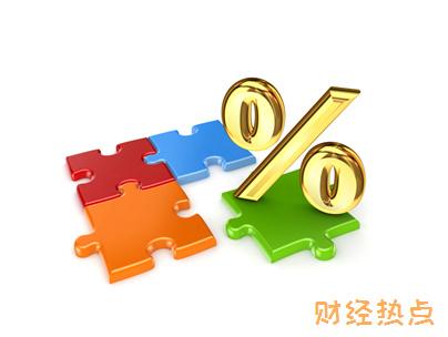 广发唯品会信用卡积分有效期是多久? 财经问答 第1张