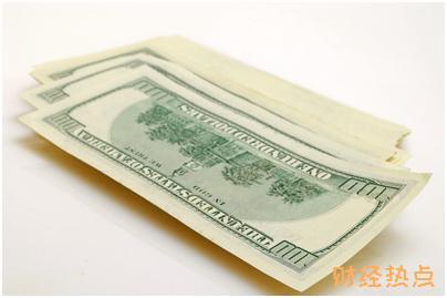 外地办的信用卡可以在本地激活吗? 财经问答 第2张